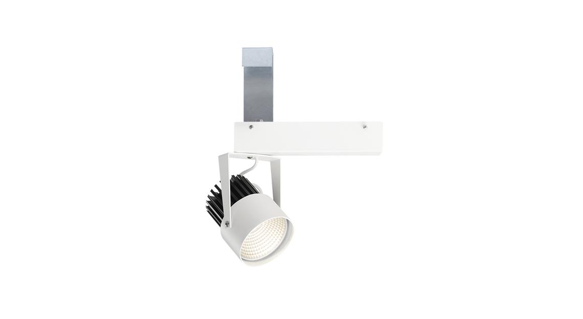 SR21-G | LED COB | Branco | Perfilado